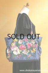 4Wayマザーズバッグ: おしゃれ かわいい:フラワージーンズバッグ