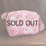 通園バッグ: おしゃれ かわいい:リバティ・ フォゲット・ミー・ノット(ピンク)